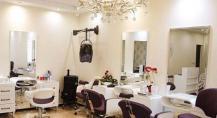 آرایشگاه الن