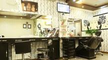 آرایشگاه سپیده