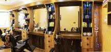 آرایشگاه مردانه پرستیژ